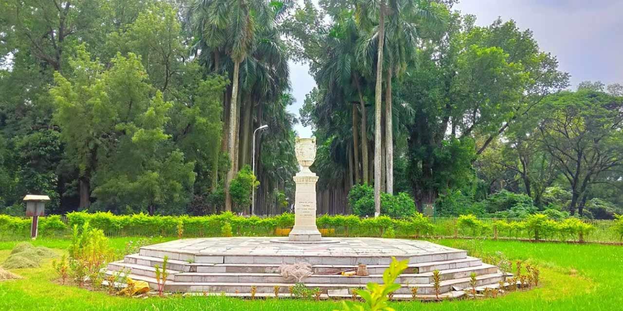 Acharya Jagadish Chandra Bose Botanical Garden Kolkata (Timings ...
