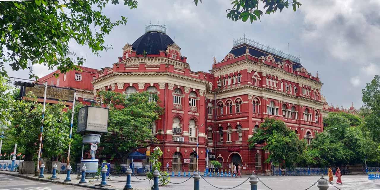 Writers' Building Kolkata (Timings, History, Entry Fee, Images, Built by &  Information) - Kolkata Tourism 2021